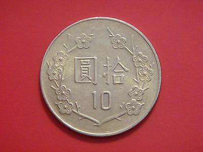 China Republic of Taiwan 10 Yuan