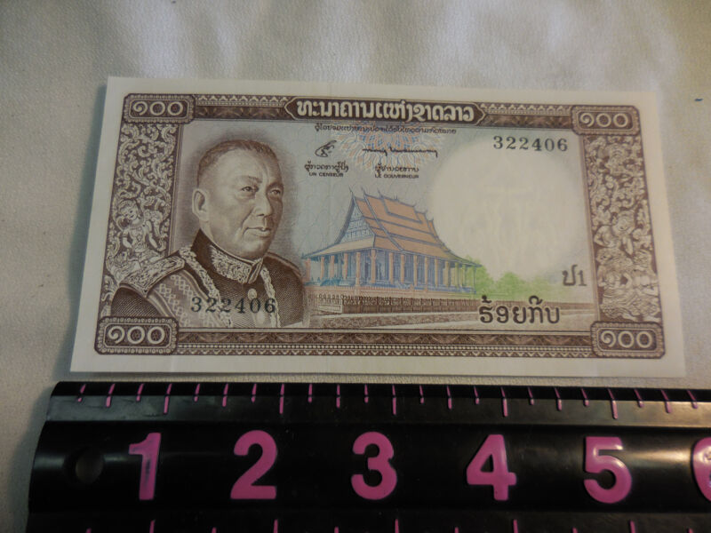 Laos 100 Kip Cent Currency Bank Note