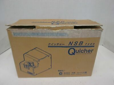 Nsb Type Quicher Automatic Precision Screw Feeder New
