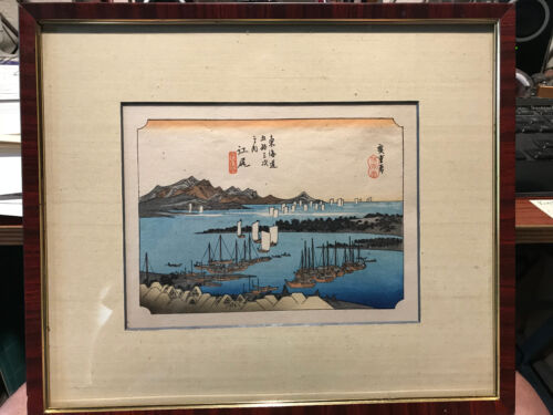 "Antique Japanese Ukiyo-e Woodblock ""Panorama of Miwo Pine Wood from Ejiri"""