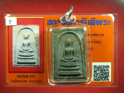 Phra Somdej Sivalee LP kuay Wat Kositaram BE.2515. thai buddha amulet & CARD #2