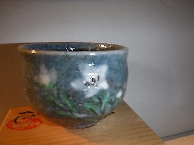 VINTAGE CHINESE TEA IN ORIGINAL WOODEN BOX