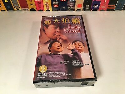 * Double Crossed Rare Sealed Action Comedy 1983 Tai Seng Bill Tung Hong Kong 80s