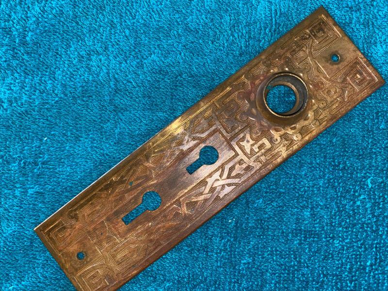 Antique Victorian Bronze Double Key Hole Doorknob Back Plate
