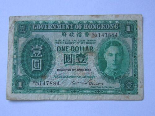 Hong Kong 1 Dollar 1949