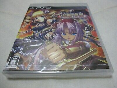 W/Tracking. Best PS3 Shin Koihime Musou Otome Taisen Sangokushi Engi (Shin Koihime Musou Otome Taisen Sangokushi Engi)