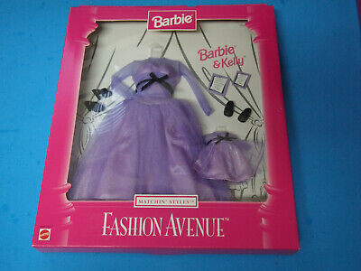 Barbie Kelly Fashion Avenue Matchin Styles Purple Gowns Accessories 1998 Mattel