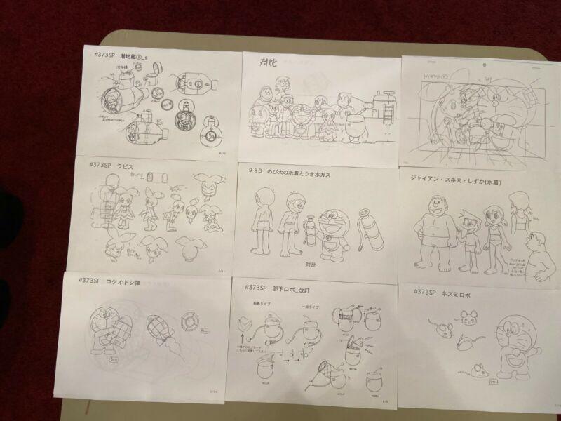 Doraemon 2005 Settei Sheets