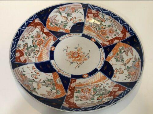 "Antique Japanese Hand Painted Imari Porcelain Large Charger, 17 1/2"" Diameter"