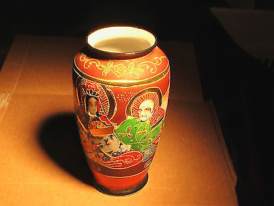 """6"""" Gold PAINTED EMBOSSED JAPANESE VASE Porcelain Pottery Made in Japan"""