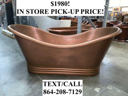 "72"" Bateau Hammered Copper Double Slipper Freestanding Tub Signature Hardware"