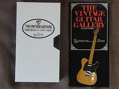 ART OF THE VINTAGE GUITAR JAPAN VHS TAPE for Guitar Exhibition 1991 w/BROCHURE