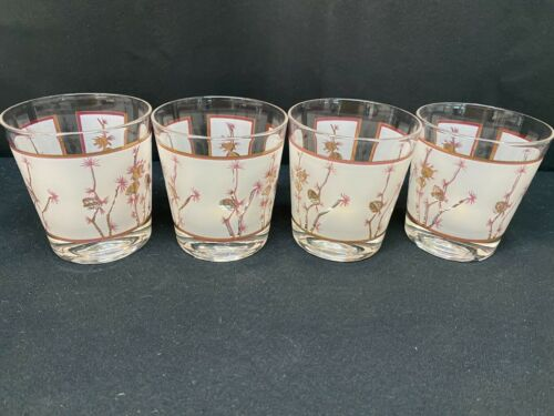 """Set of 4 ~ Libbey Frosted """"PINECONE""""  Low Ball Glass Tumblers ~ 3 1/4"""" Tall"""