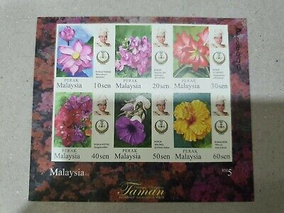 Malaysia Perak State Definitive MS with Serial Number 000000 MINT MNH
