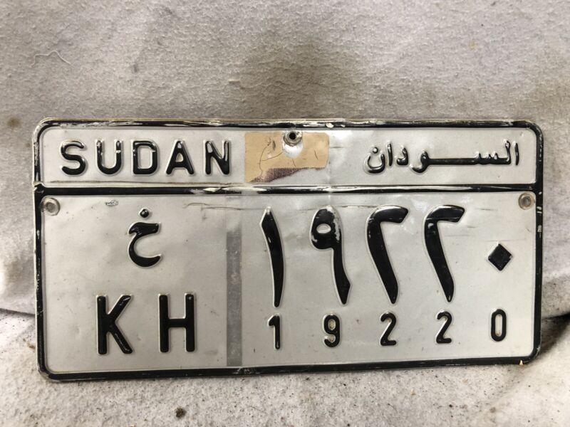 Original Sudan License Plate RARE