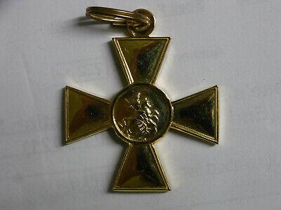 St. George Cross 2nd class, yellow metal replica, copy