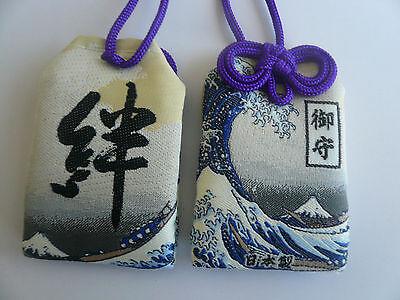 "1 pc Japanese Amulet ""KIZUNA UKIYOE"" Bond Omamori good luck charm/ Made in Japan"