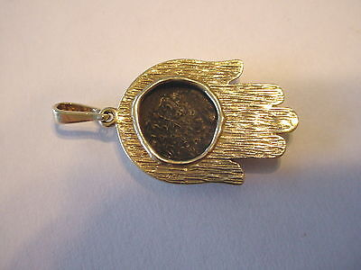 14K GOLD MIDDLE EAST ANCIENT COIN HAMSA / HAND OF FATIMA PENDANT / CHARM 1-1/2""