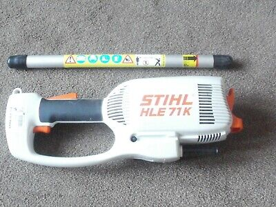 Stihl HLE71K electric hedge trimmer / cutter