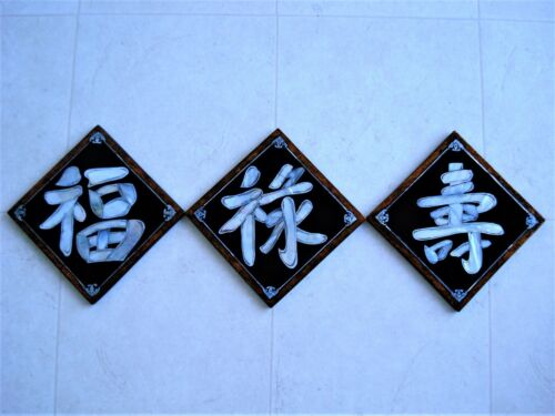 Chinese Vietnamese Lacquer Painting Mother Of Pearl Wood Wall Art 3 Panels
