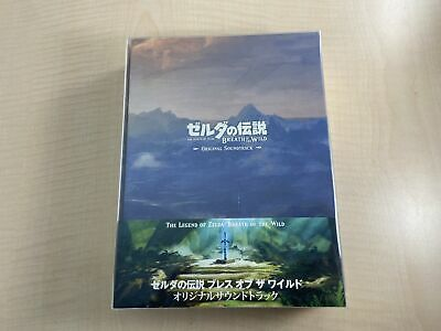 The Legend of Zelda Breath of the Wild Original Soundtrack (Normal Edition)