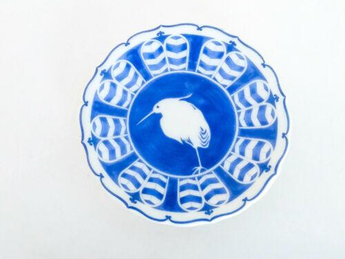 1982 Franklin Mint Porcelain Treasures Imperial Courts Miniature Plate Sometsuke