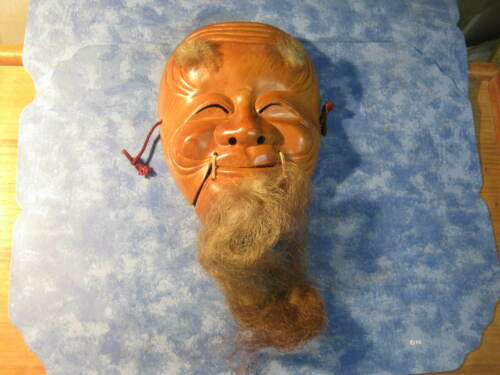 BEAUTIFUL VINTAGE JAPANESE TWO-PIECE WOODEN NOH MASK Okina