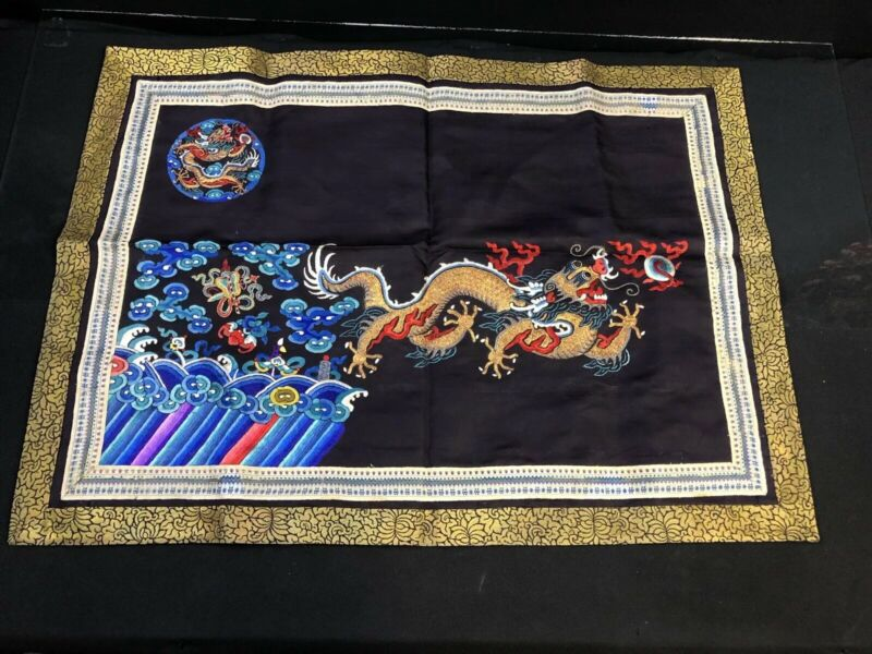 Antique Chinese Pure Silk Embroidery Amazing Condition No/Reserve