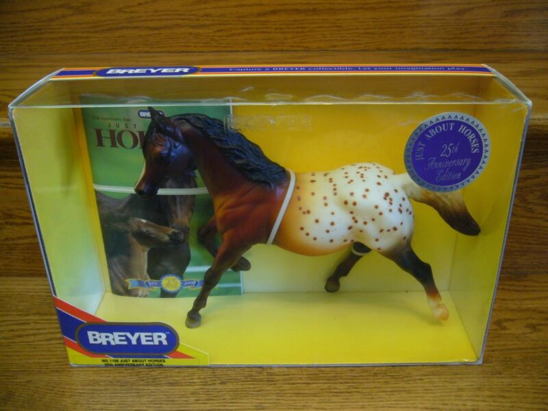 Vintage 2000 BREYER Just About Horses 25th Anniversary Edition #1106 New In Box