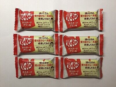 Nestle Japanese Kit Kat Oven Baked Custard Pudding Flavour UK Seller