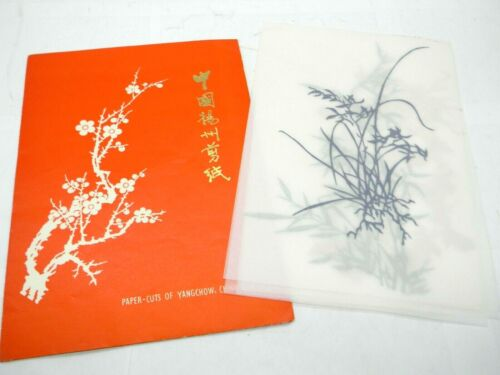Vintage Paper Cuts Of Yangchow China Floral Flowers Set Of 4 Primary colors