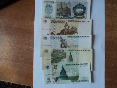 Россия - 50 000 рублей + 10 000 рублей 1995 год 5 шт.