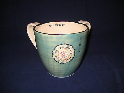 Hand Made Ceramic Hand Washing Cup by Michal Ben Yosef - Classic - NEW - Israel