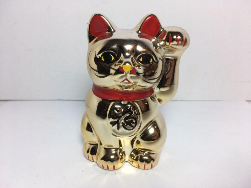 "Maneki Neko Lucky Happy Cat Painted Ceramic Money Coin Bank 4"""