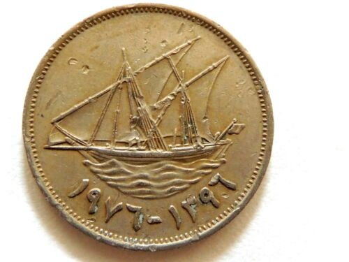 1976 (Year 1396) Kuwait One Hundred (100) Fils Coin