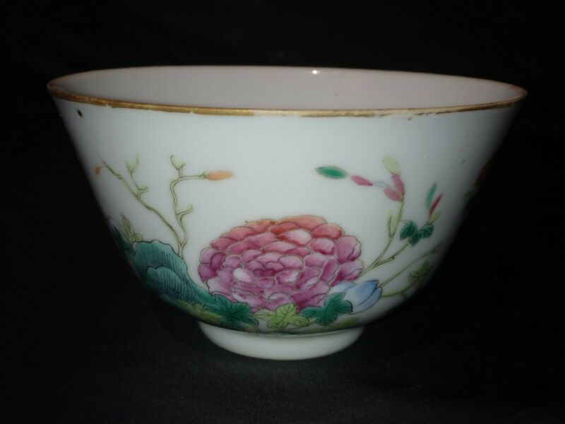 Antique Chinese Famille Rose Porcelain Bowl - MARK