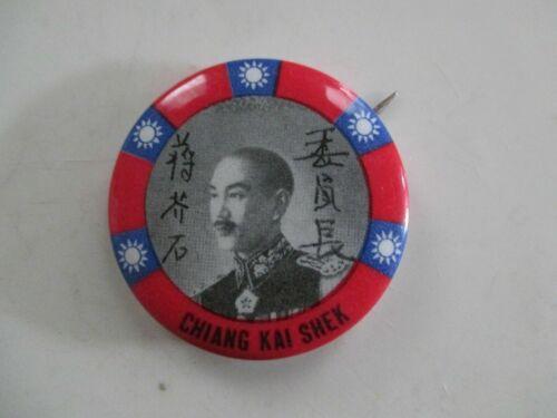 👍 1940s ORIGINAL CHINA WAR CHIANG KAI SHEK BREAST PIN BADGE 二战蒋介石胸针