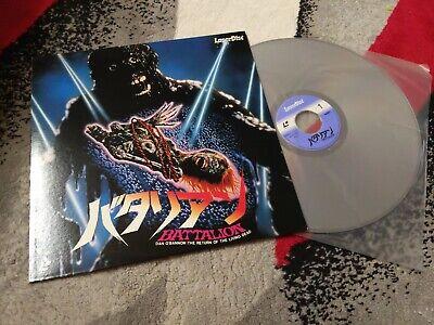 Battalion: Return of the Living Dead Laserdisc Japan SF078-1081 Horror