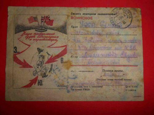 USSR 1944 Anti-nazi caricature. Usa allies attack Hitler. Propaganda postal card