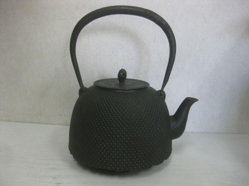 Y0045 TETSUBIN signed Kishu Iron Tea Kettle Teapot Japan antique