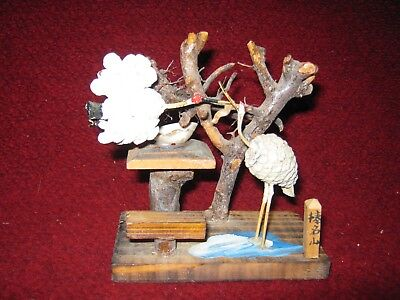 Japanese Pine Cone Storks and Nest Made in Japan circa 1950s Unique Wood Art