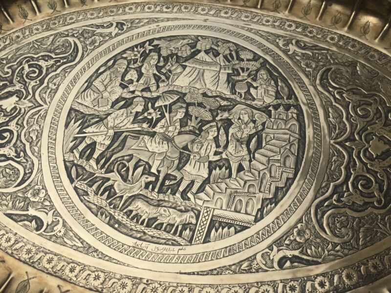 Vintage  qalamzani Oval Brass Tray Signed Azarbaijani