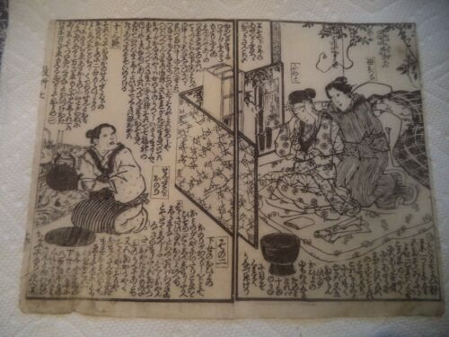 PREGNANT-Genuine 19th Century Antique Japanese Woodblock Print from Picture Book
