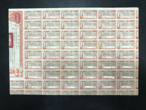 China 1944 Victory Bond $10000 Uncancelled with coupons