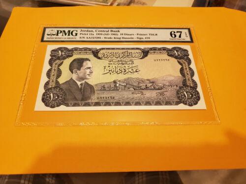 jordan 12a 10 dinar PMG 67 epq gem unc top 1 in PMG POP rare