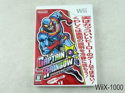 Japanese Nintendo Wii - Captain Rainbow Nintendo Wii Japanese Import NTSC-J Japan US Seller B