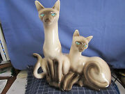 Lane Siamese Cats TV Lamp