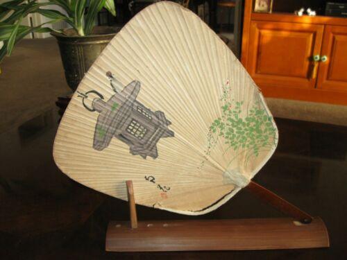 HP Signed Antique Japanese Bamboo & Paper Uchiwa Fan w/ Stand Lantern Mountains
