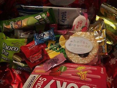 ASIAN SNACK BOX 26pc ~ Japanese Korean Chinese Candy Snacks Lotte, Matcha, Meiji ()