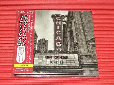 King Crimson Live In Chicago 2017  JAPAN MINI LP 2HQ CD SET